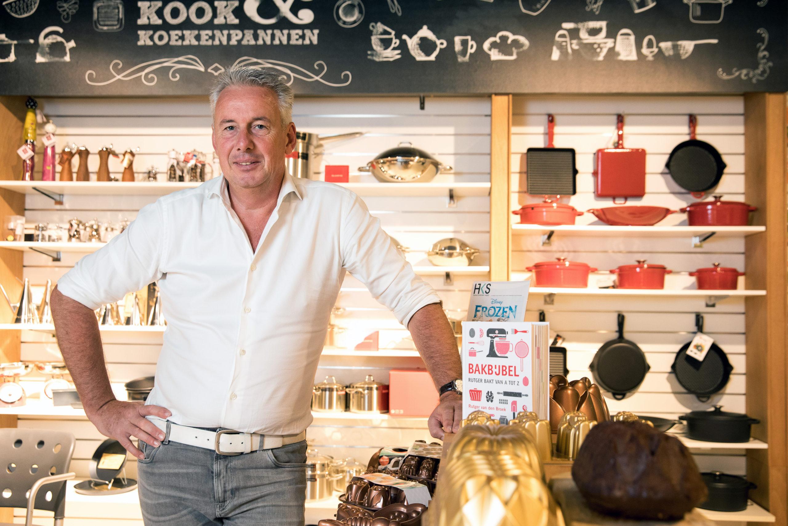 Home & Kitchen Supply op Trade Mart